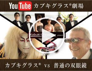 "youtube Opera ""La Traviata"""