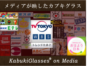 KabukiGlasses on Media