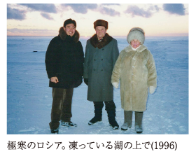 On the frozen lake in Russia(199