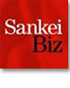 SankeiBusiness Newspaper