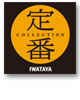 IWATAYA Collection
